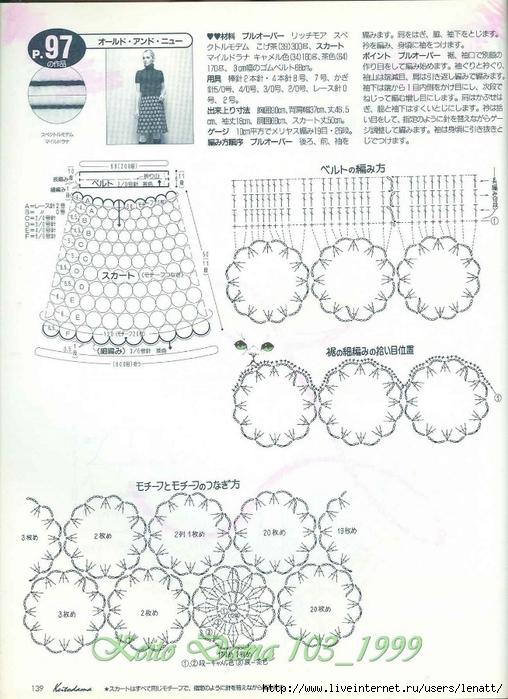 Keito Dama 103_1999 111 (508x700, 274Kb)