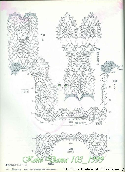 Keito Dama 103_1999 113 (508x700, 256Kb)
