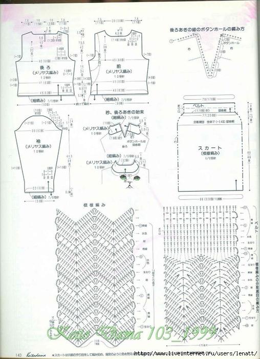 Keito Dama 103_1999 115 (508x700, 270Kb)