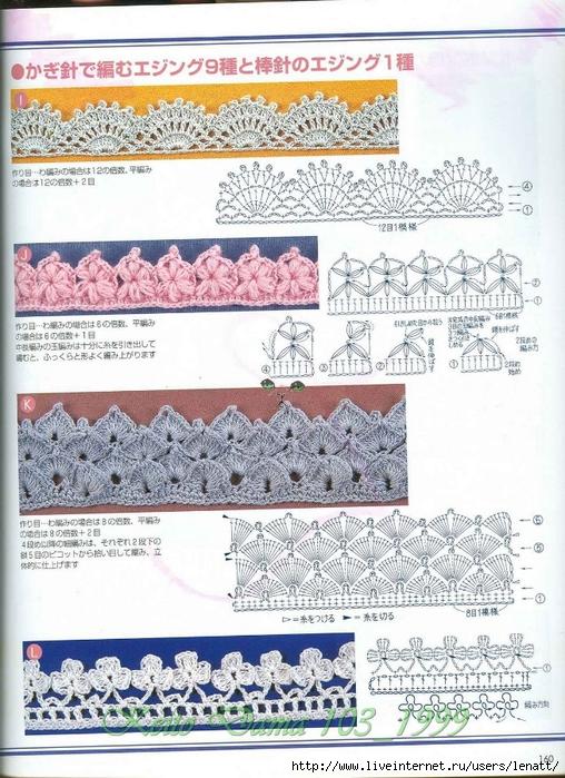 Keito Dama 103_1999 125 (508x700, 338Kb)