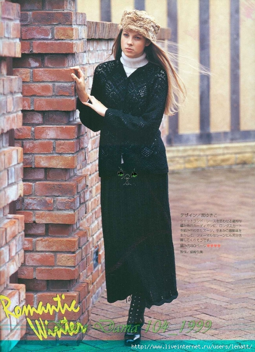 Keito Dama 104_1999 007 (507x700, 328Kb)