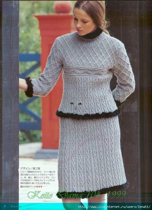 Keito Dama 104_1999 008 (507x700, 318Kb)