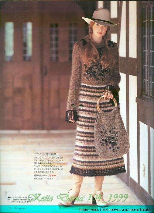 Keito Dama 104_1999 010 (507x700, 300Kb)