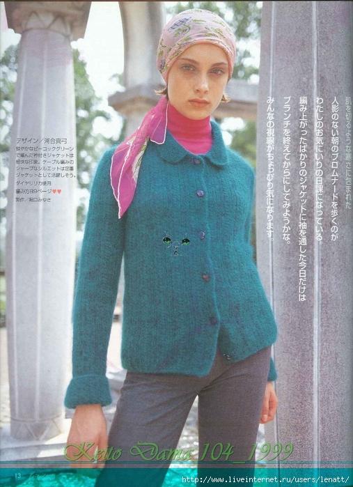 Keito Dama 104_1999 012 (507x700, 297Kb)