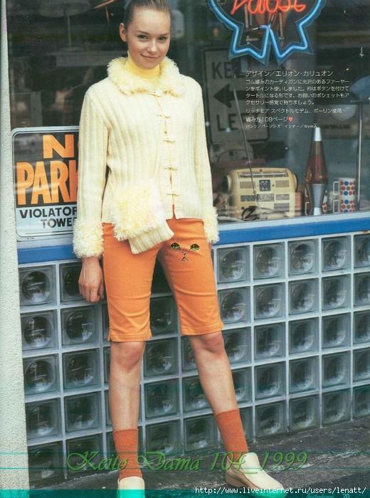 Keito Dama 104_1999 019 (520x700, 337Kb)