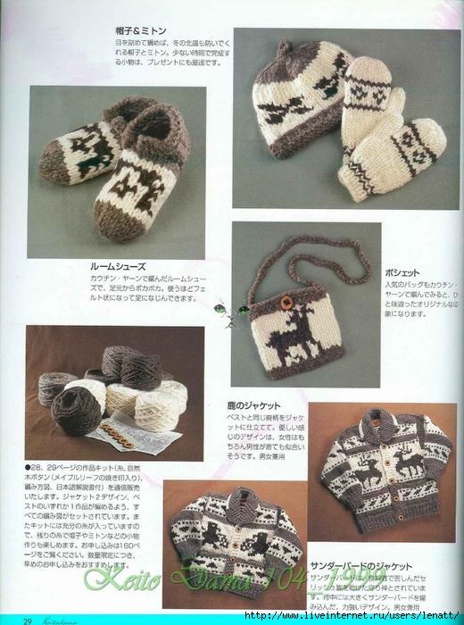 Keito Dama 104_1999 028 (520x700, 300Kb)