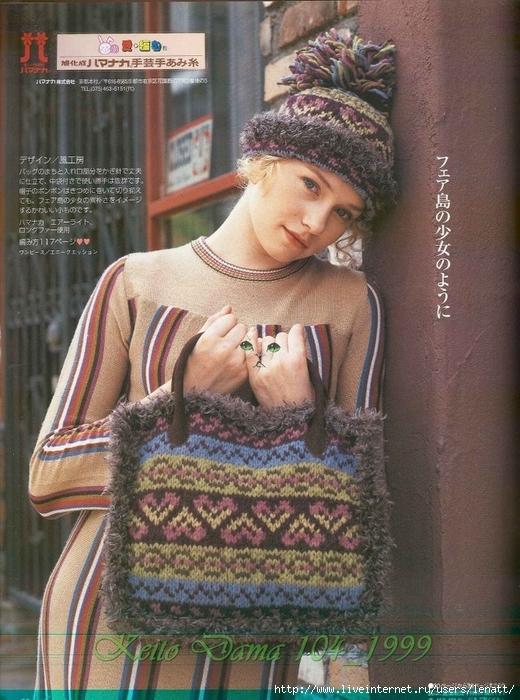 Keito Dama 104_1999 032 (520x700, 333Kb)