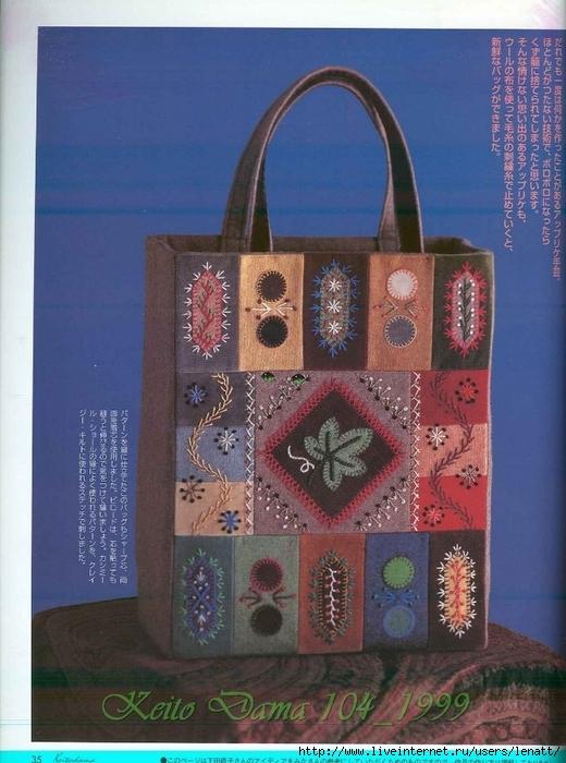 Keito Dama 104_1999 034 (520x700, 284Kb)