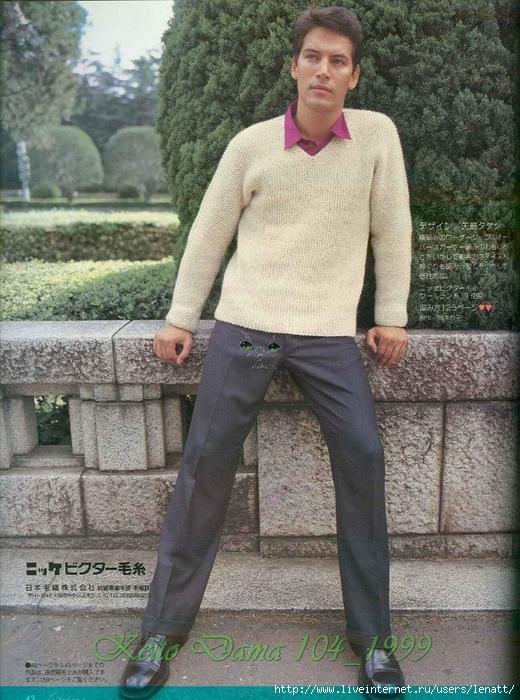 Keito Dama 104_1999 042 (520x700, 353Kb)