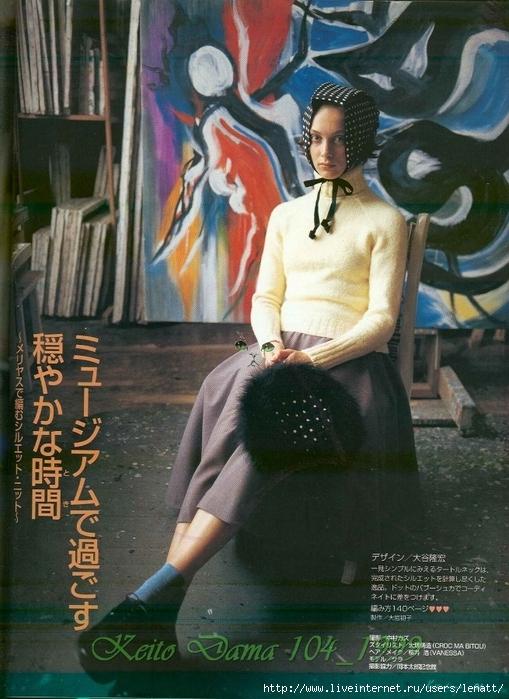 Keito Dama 104_1999 086 (509x700, 302Kb)