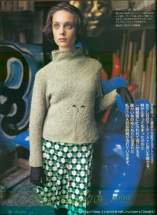 Keito Dama 104_1999 087 (509x700, 318Kb)
