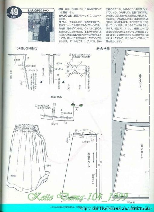Keito Dama 104_1999 117 (509x700, 236Kb)