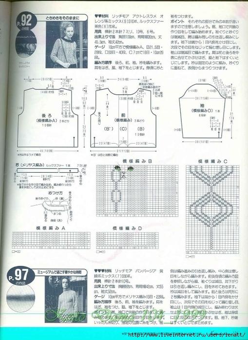 Keito Dama 104_1999 123 (509x700, 293Kb)