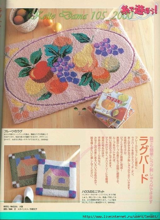 Keito Dama 105_2000 029 (509x700, 348Kb)