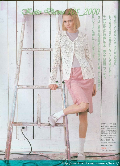 Keito Dama 105_2000 046 (509x700, 300Kb)