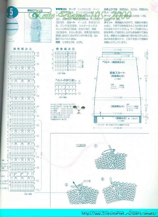 Keito Dama 105_2000 060 (509x700, 265Kb)
