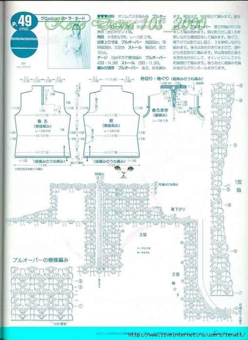 Keito Dama 105_2000 093 (509x700, 278Kb)