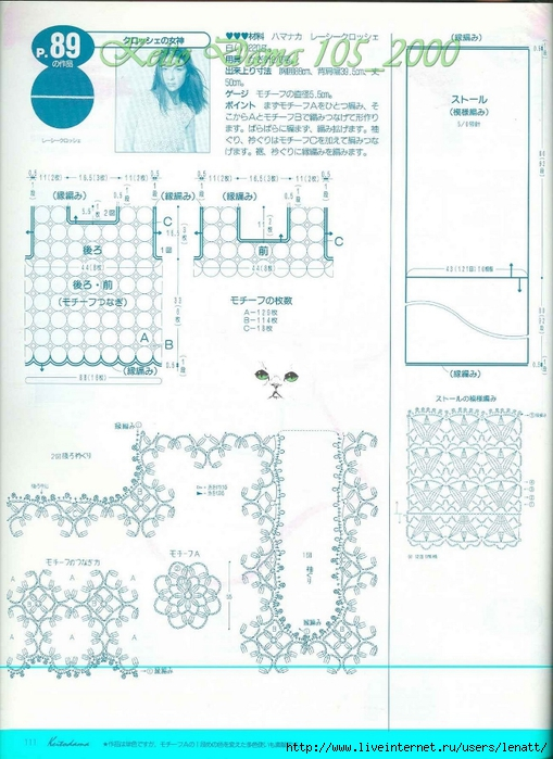 Keito Dama 105_2000 094 (509x700, 262Kb)