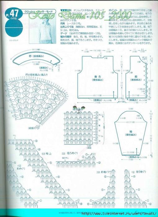 Keito Dama 105_2000 097 (509x700, 286Kb)