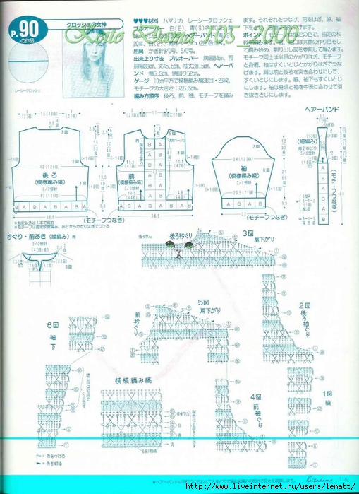 Keito Dama 105_2000 099 (509x700, 271Kb)