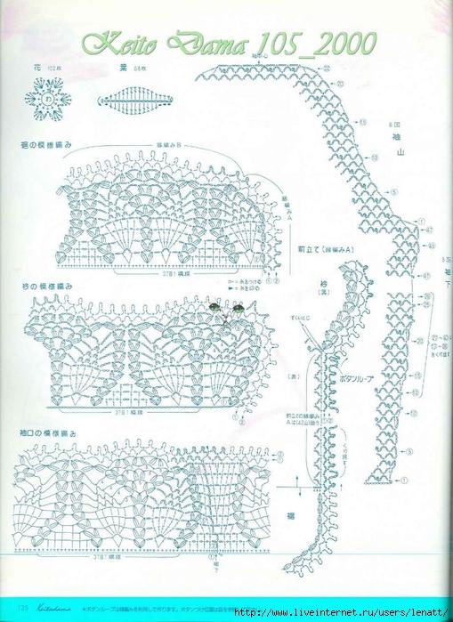 Keito Dama 105_2000 106 (509x700, 291Kb)