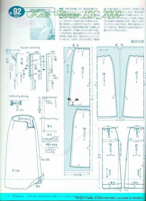 Keito Dama 105_2000 108 (509x700, 265Kb)