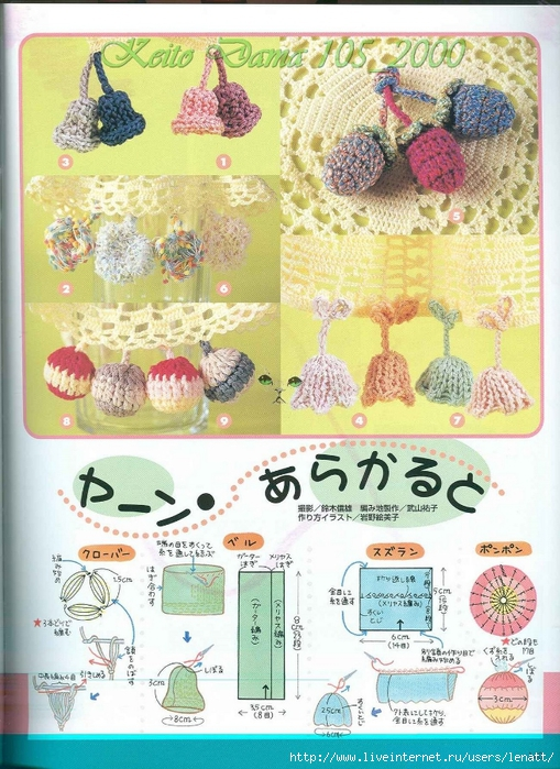 Keito Dama 105_2000 119 (509x700, 336Kb)