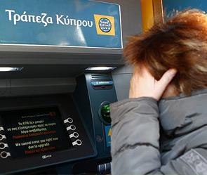 Банковский кризис на Кипре (295x249, 29Kb)