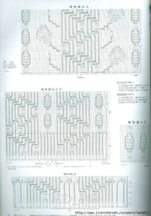 143 (490x700, 261Kb)
