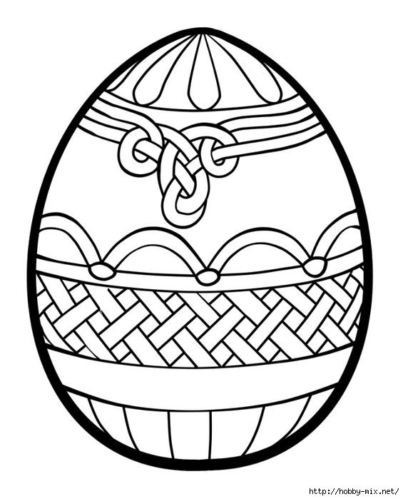 Раскраска пасхального яйца