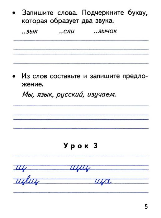 По английскому языку 5-6 класс биболетова учебник читать