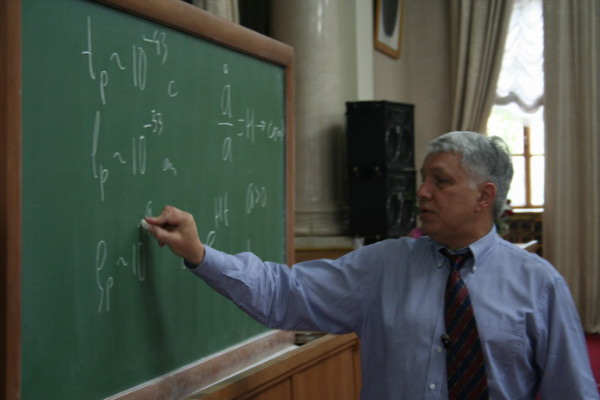 Андрей Дмитриевич Линде. 10 июня 2007 года, Москва, ФИАН (фонд «Династия») l_lection_10.06.2007 (600x400, 55Kb)