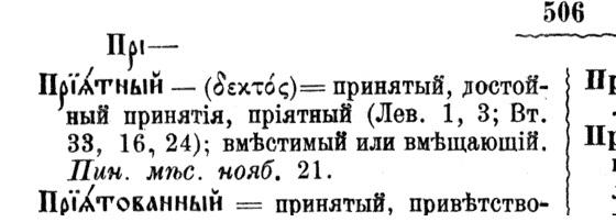 634766_Priyatnii (560x202, 40Kb)