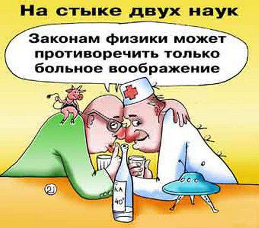 Алкогольные премудрости