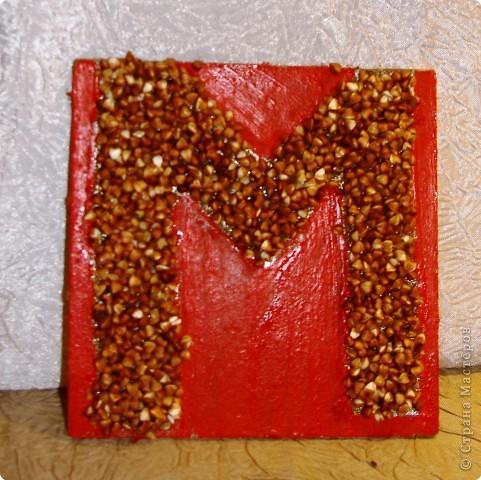 Как сделать буквы из макарон своими руками 15
