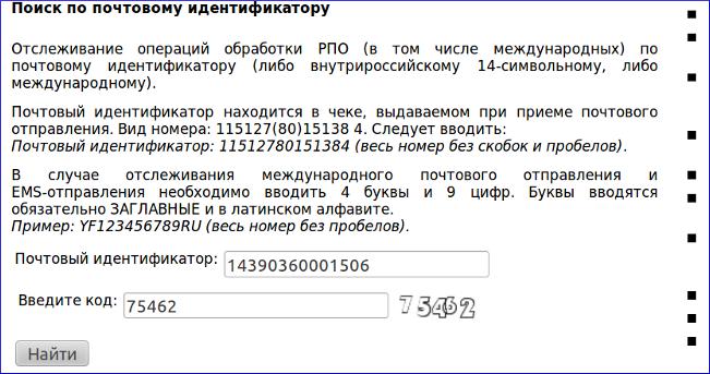 почтовый идентфикатор (651x343, 135Kb)