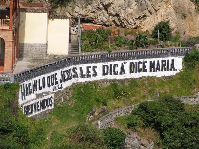 Кафедральный собор Лас-Лахас в Колумбии 58562