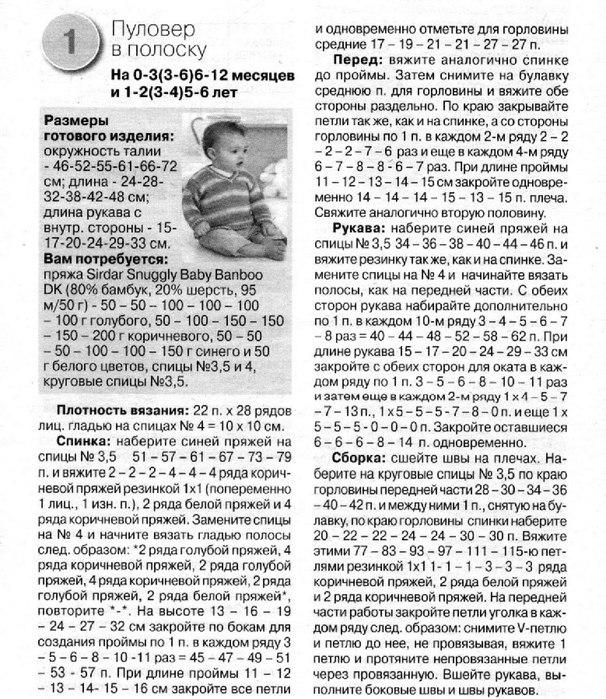 KW-g4b2vtL0 (606x699, 170Kb)
