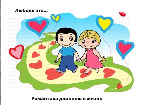 2013-03-21_185419 (501x360, 271Kb)