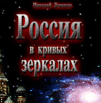 1279388991_rus (392x396, 41Kb)