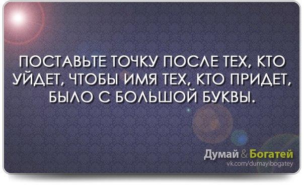 http://img1.liveinternet.ru/images/attach/c/7/98/808/98808929_IKB70IT7w68.jpg