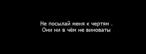 4878787_9876 (510x191, 15Kb)