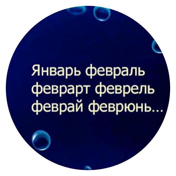 0adcdaba908211e28d1922000aa8037d_7 (612x612, 49Kb)