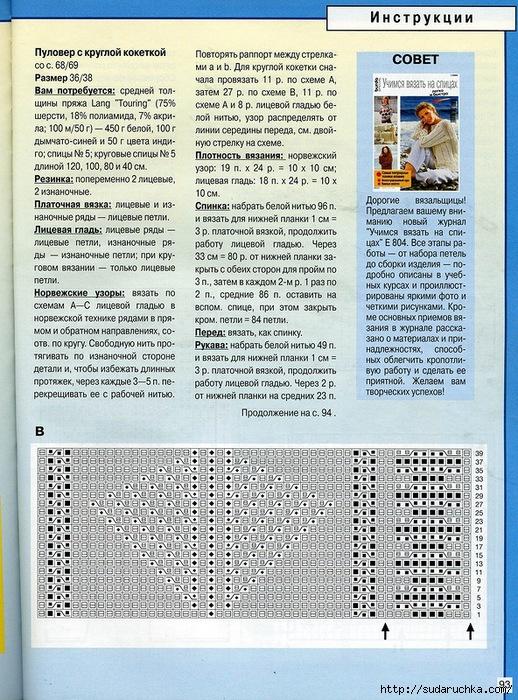 .ю51 (518x700, 355Kb)