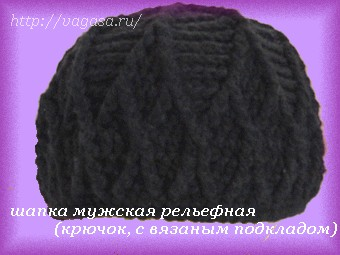 http://vagasa.ru//5156954_lic (340x255, 37Kb)