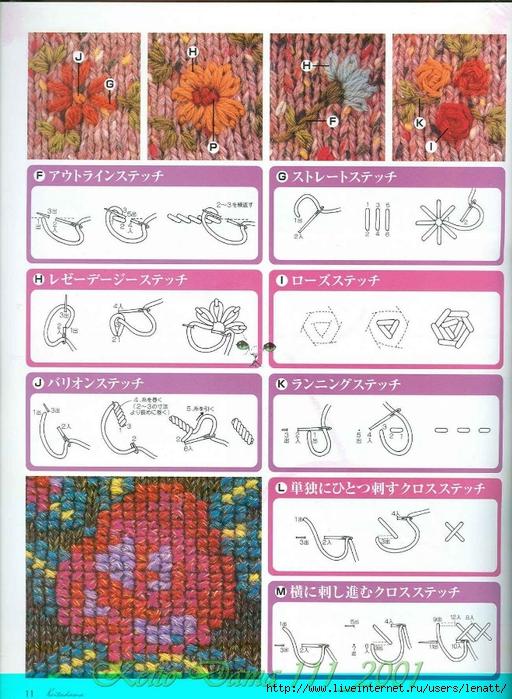 Keito Dama 111_2001 010 (512x700, 330Kb)