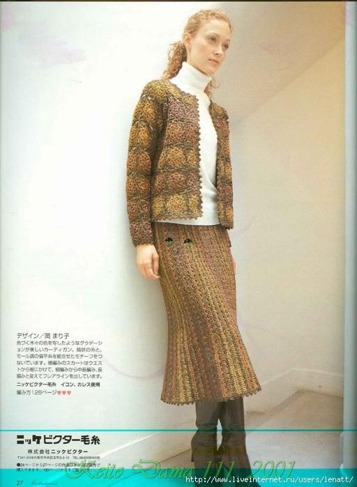 Keito Dama 111_2001 026 (512x700, 243Kb)