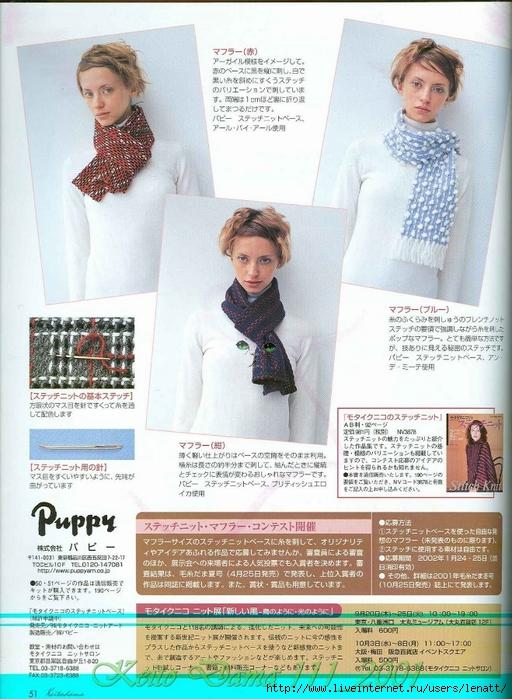 Keito Dama 111_2001 042 (512x700, 307Kb)