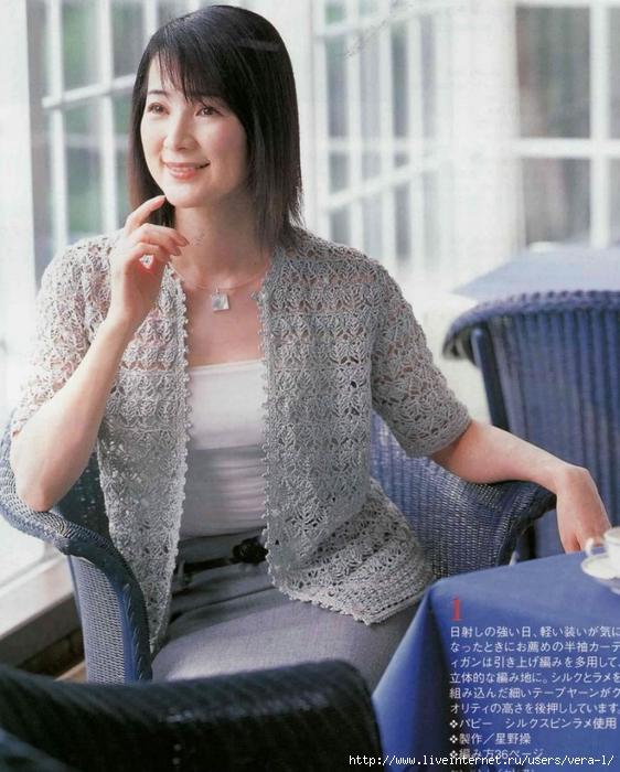 Amu 2003_01_Page_04 (562x700, 284Kb)