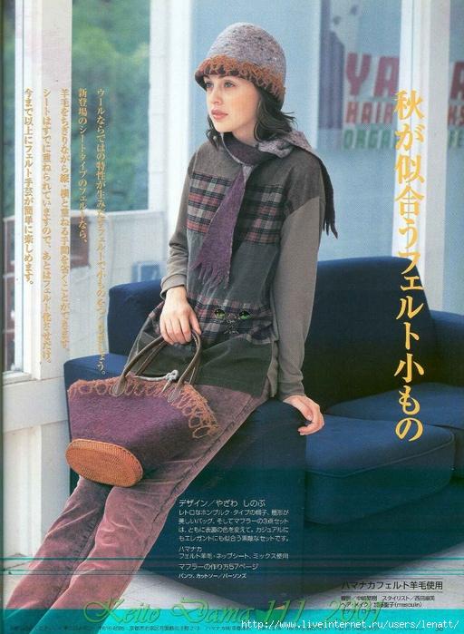 Keito Dama 111_2001 047 (512x700, 323Kb)